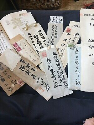 Antique Collection Of Early Japanese Letters And Photographs