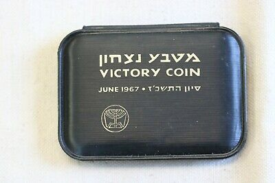 1967 Silver 10 Lirot of Israel THE VICTORY COIN in Holder of Issue w/ COA