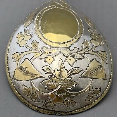 RUSSIAN Partial Gilt SILVER SPOON Moscow 1889