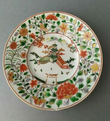 Chinese Porcelain Famille Verte Saucer Small Plate
