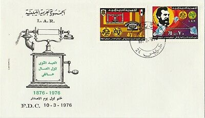 Postage Stamps LIBYA 1st Day of Issue Cover Centenary of The Telephone 1976