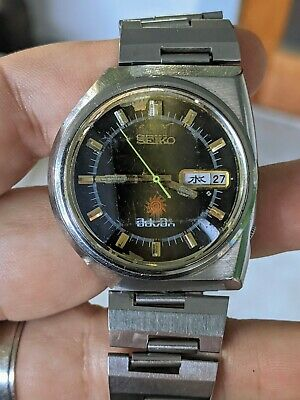 Vintage '72 Seiko 6106-7551 Advan JDM Watch, Asymmetric, Orig. Band, Works