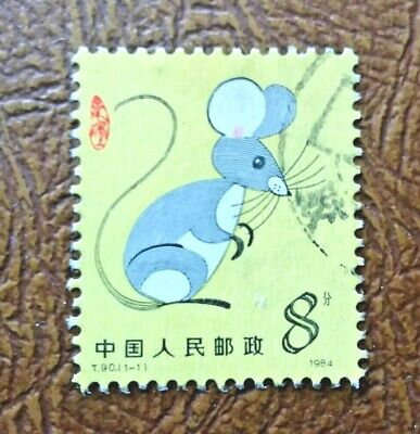 China 1984 T90 Lunar Chinese New Year of Rat Zodiac 鼠. Used in good conditions