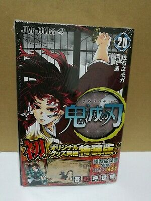 Demon Slayer Kimetsu no Yaiba Vol.20 Japan manga Jump comic Special version