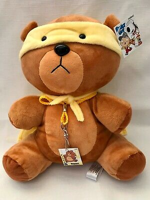 2018 Sdcc Toddland Exclusive Family Guy Super Rupert Teddy Bear Plush Stewie