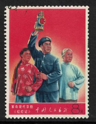 china stamps - PRC mao - 1968 literature/art issue fine used sg2392