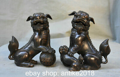 "8"" Old Chinese Bronze Feng Shui Foo Dog Lion Beast Ball Incense Burners Pair"