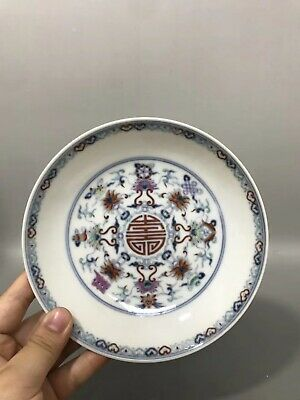 Chinese Antique Famille Rose Porcelain Plate Qing Dynasty Daoguan Mark