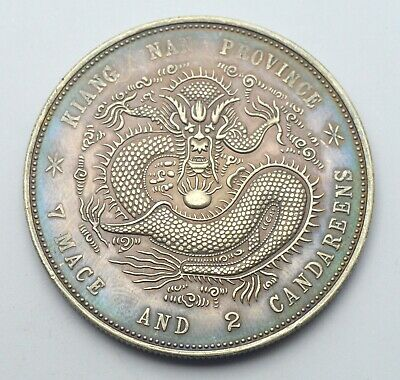 CHINA KIANG NAN ONE DOLLAR 1900 DRAGON OLD SILVER COIN - 26,6g
