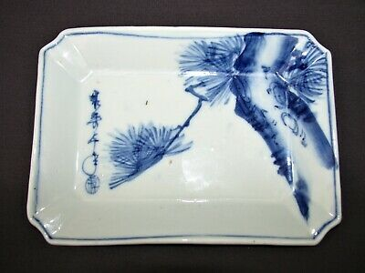 Japanese Hand Made Painted Tree Blue White Porcelain Rectangle Dish Plate Signed