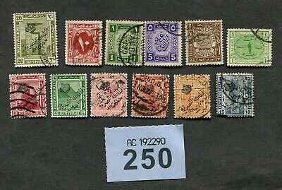 Set of   stamps of    Egypt