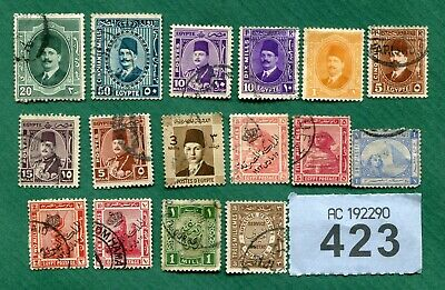 Set stamps of   Egypt