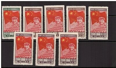 PR China stamps mint!!