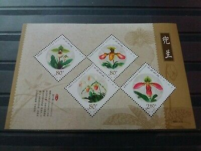 China Stamps MiniSheet 2001 Orchids