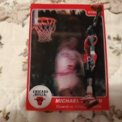 2019 Michael Jordan Star 3D Aceo Basketball 1984 Rookie Card Very Limited #/45