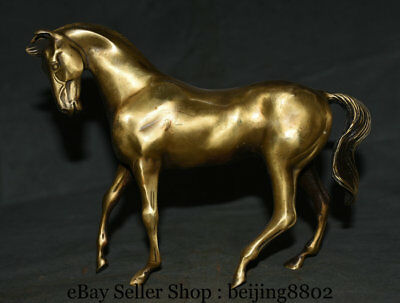 "10.4"" Chinese Brass Copper Feng Shui Zodiac Animal Horse Horse Success Statue"