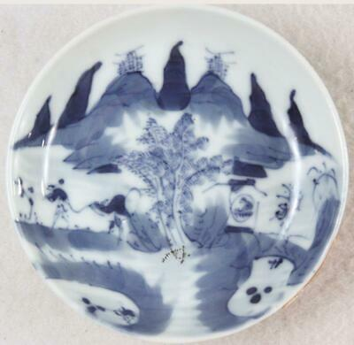 """Antique Chinese Blue & White Porcelain 4"""" Dish Bowl w/ Export Approval Seal"""