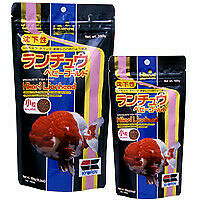 Hikari Lionhead Mini Fish Food 350G