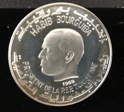 1969 Tunisia 1 Dinar Proof Silver Coin