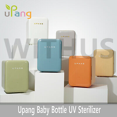 Upang Plus UP802  Baby Feeding Infrared Bottle UV Sterilizer 220V