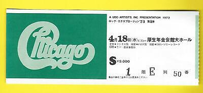 CHICAGO the band Concert Ticket from Japan  1973    Kath, Cetera, Lamm, Pankow