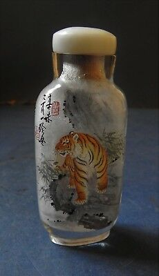 Chinese Glass Interior Painted Snuff Bottle - Tigers - Early To Mid 20Th Century