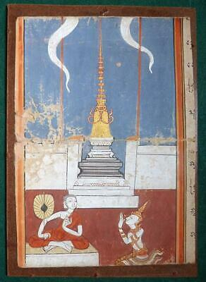 Late 18Th Or Early 19Th Century Thai Painting On Paper - Book Illustration
