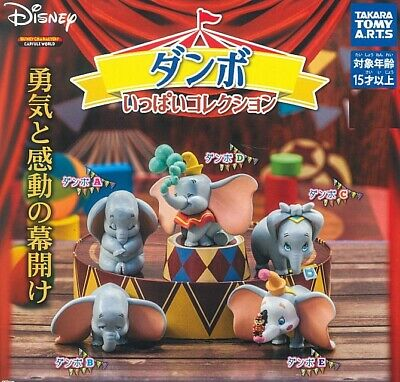TAKARA TOMY CHUCKY face mascot all 5set Gashapon capsule Figures Complete