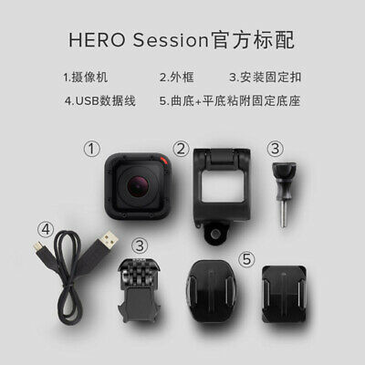 95%New Gopro Hero 4 session micro Action camera 1440P/30FPS wifi and bluetooth