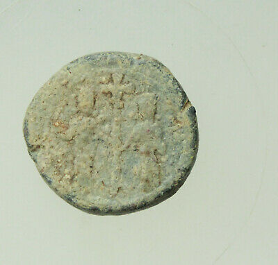 Ancient Byzantine Lead Seal L=18mm 6,1g