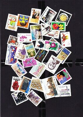 France 2010-2020 :Lot 320 Timbres Differents Avec 18 Series Completes (8 Scans)