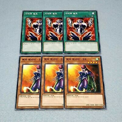 Mixed Yu-Gi-Oh 3x Harpie/'s Brother Mixed Sets