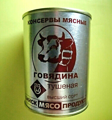 TUSHONKA 10 set cans Russian Army Horse meat stew top grade great taste