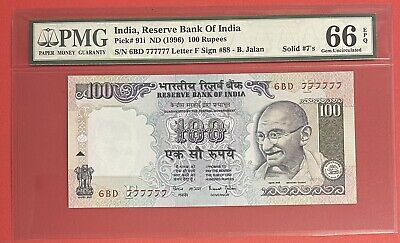 India solid # 7's 100 rupees 1996 Pick# 91i PMG: 66 EPQ GEM UNC. (#2611)