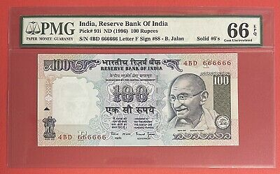 India solid # 6's 100 rupees 1996 Pick# 91i PMG: 66 EPQ GEM UNC. (#2610)