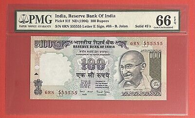 India solid # 5's 100 rupees 1996 Pick# 91f PMG: 66 EPQ GEM UNC. (#2609)