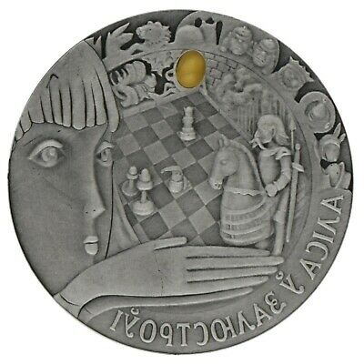 Belarus 2007  - Silver 20 Roubles Coin - 'Through the Looking-Glass' BU in caps.