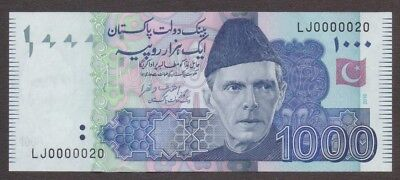 Pakistan Banknote - 1000 Rupee - Low Fancy Number 0000020 - 2016 Issue - #20