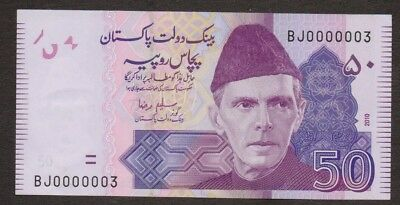 Pakistan Banknote - 50 Rupee - Low Fancy Number 0000003 - 2010 Issue