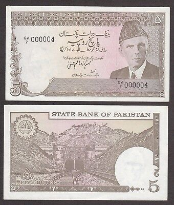 Pakistan Banknote - 5 Rupee - Low Fancy Number 0000004 - 1971 Issue