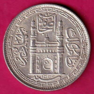 "Hyderabad State 1332 "" Ain In Doorway"" One Rupee Rare Silver Coin#U16"