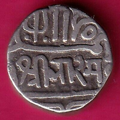 Kutch State Shree Bharmalji  One Kori Rare Silver Coin#U26