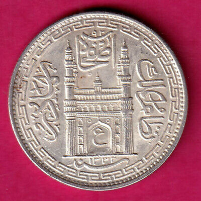 "Hyderabad State 1332 "" Ain In Doorway"" One Rupee Rare Silver Coin#U29"