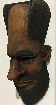 Papua New Guinea Mask - Highlands Region