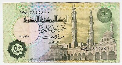 1985-99 Egypt 50 Piastres - Low Start - Paper Money Banknotes Currency