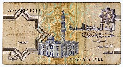 1985-99 Egypt 25 Piastres - Low Start - Paper Money Banknotes Currency