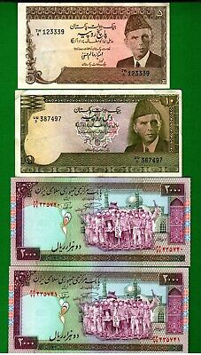 Pakistan - ND (1983-84)State Bank 5-10 Rupees P38-39 + 2X2000 R XF/UNC