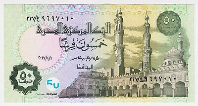 1985-99 Egypt 50 Piastres aUNC - Low Start - Paper Money Banknotes Currency
