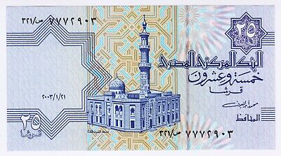 1985-99 Egypt 25 Piastres aUNC - Low Start - Paper Money Banknotes Currency