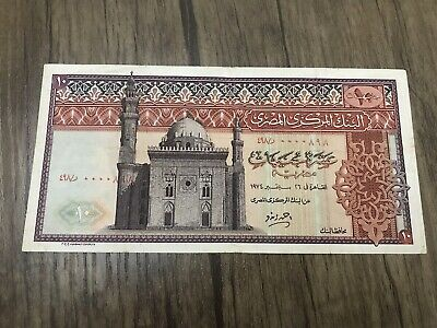 Egypt 10 Pounds, Low Serial 898, 1970s